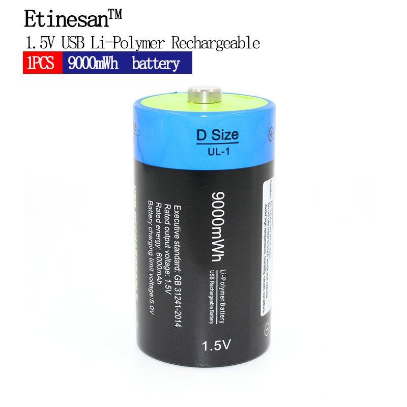 Новый Батарея! Etinesan 1 шт./лот 1.5 В 6000 мАч литий-полимерный Перезаряжаемые D Размеры игрушка фонарик Батарея литий-ионный Мощный USB Батарея