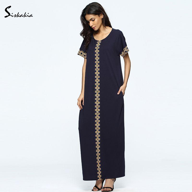 Siskakia robe d'été en coton abaya vêtements musulmans robe en vente robes caftan pour femmes robe turque bleu foncé jaune d'or