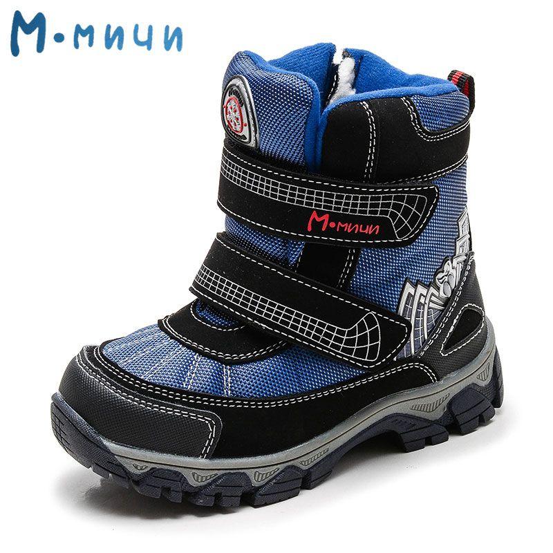 Mmnun высокое качество ковылять детские зимние сапоги открытый дети Обувь для мальчиков зимняя обувь против скольжения Снегоступы Обувь для ...