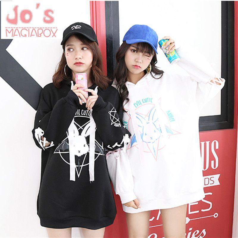 Harajuku mignon Lolita femmes Tumblr sweat lapin Pentacle imprimé à lacets Hoodies lâche survêtement pull femme sweat