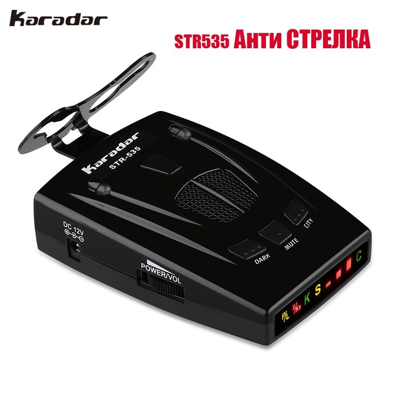 Karadar STR535 Car Radar Detector Laser Anti Radar Detector Voice Strelka Alarm System Only for Russian Car-Detector