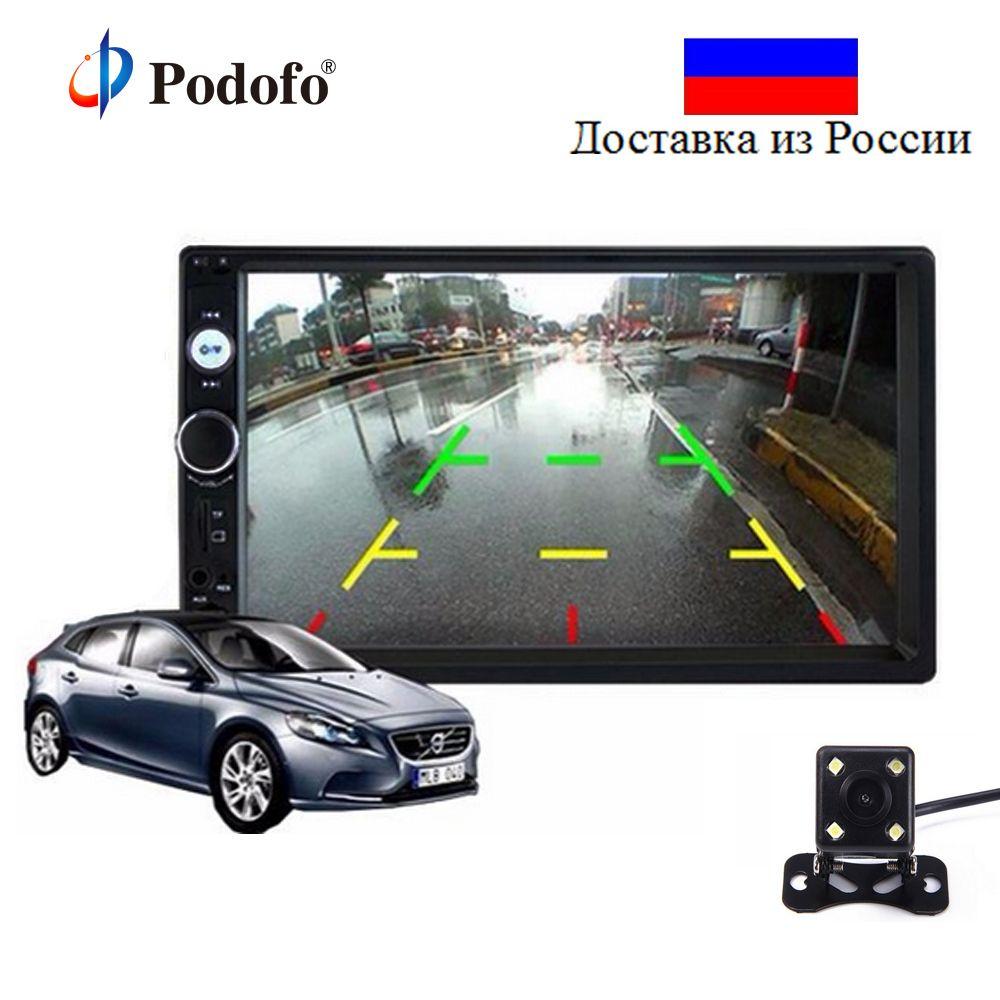 Podofo 2 Din Car Multimedia Player Audio Stereo 2DIN Car Radio 7