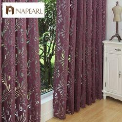 Готовые полузатемненные шторы фальш-Панель ткани для окна фиолетовые шторы для гостиной обработки окон фиолетовый черный белый