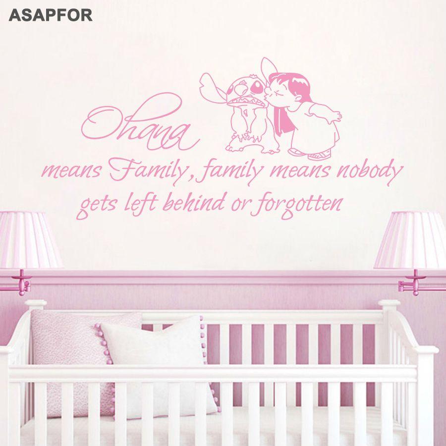 Lilo point Sticker mural citation Ohana famille signifie que personne n'est laissé derrière ou oublié vinyle autocollant enfants pépinière bébé chambre décor
