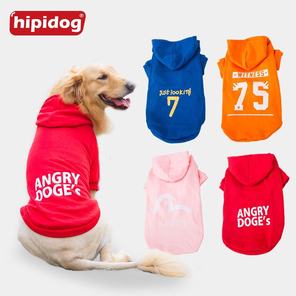 Hipidog Grand Chien Vêtements Automne Hiver Chaud Doux Chien Manteau Veste Grand Chien Vêtements de Sport À Capuche pour Golden Retriever Labrador