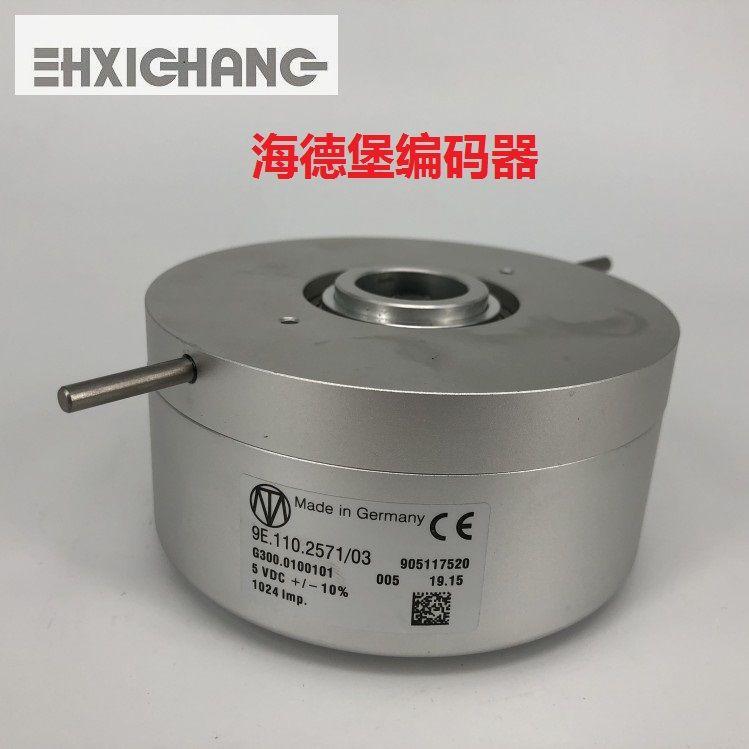 [VK] 9E.110.2571/03 9E.110.2571/02 Heidelberg machine encoder decoder