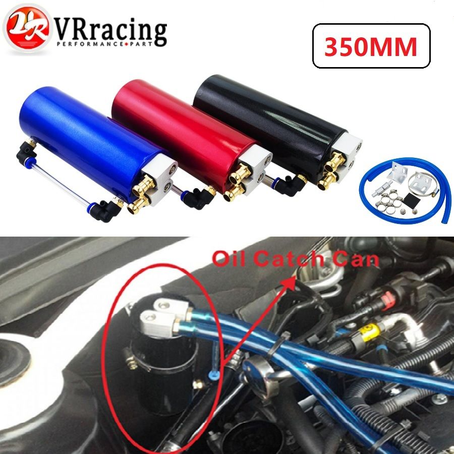 VR RACING - Universal 350ML Aluminum Racing Oil Catch Tank/Can Round Can Reservoir Turbo Oil Catch can / Can Catch VR-TK62