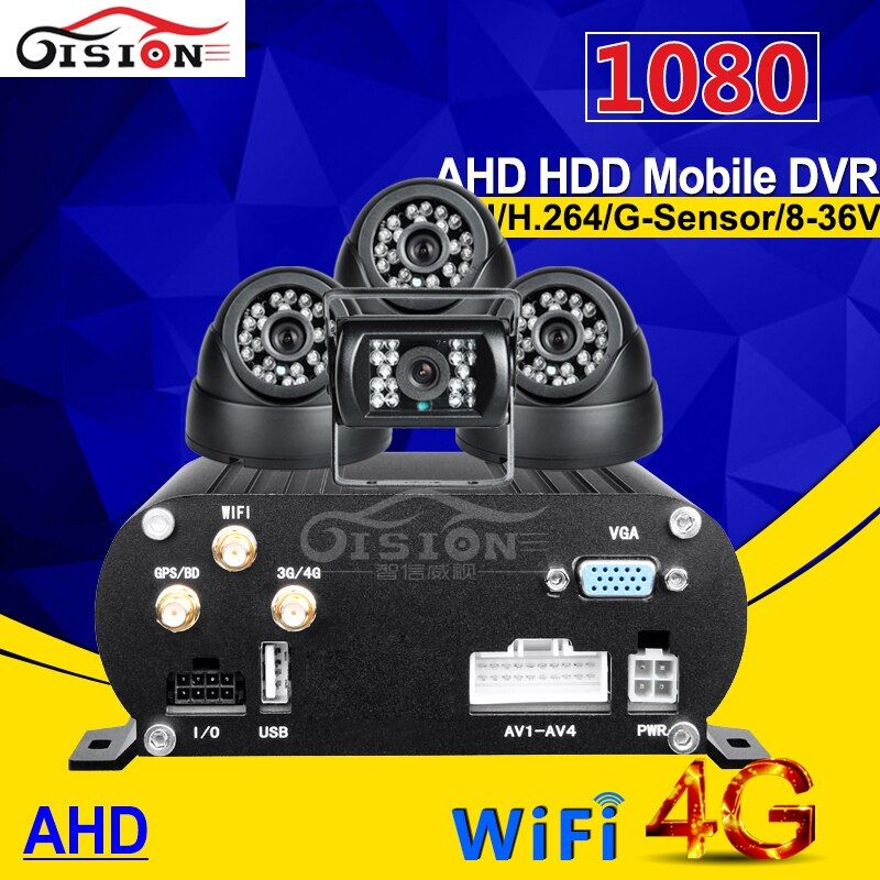 4g gps wifi hdd hard disk ahd mobile dvr 4ch h.264 1080P mdvr kits with waterproof night view camera +indoor car camers for bus