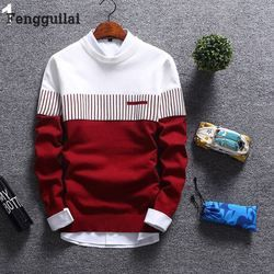 New Korean Fashion Cardigan Sweater Jumper Men Knit Pullover Coat Long Sleeve Sweater
