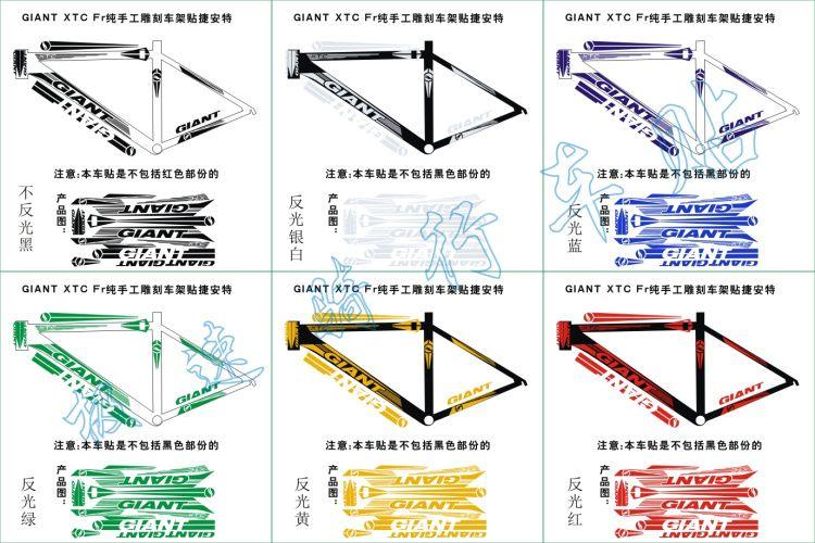 Новый дорожный велосипед Горный гигант XTC FR рамка этикета bisiklet Аксесуар светоотражающие наклейки Lightning DIY MTB bisiklet наклейки велосипед