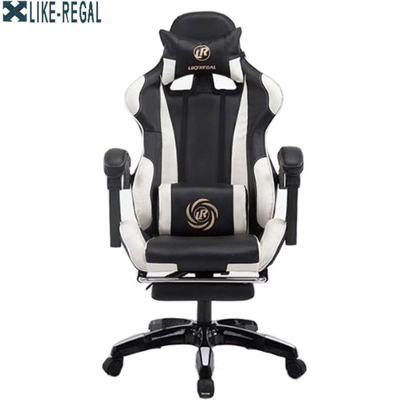 Comme REGAL boss chaise/bureau/éponge gonflable haute densité/peut se coucher/360 degrés peut être tourné/chaise d'ordinateur