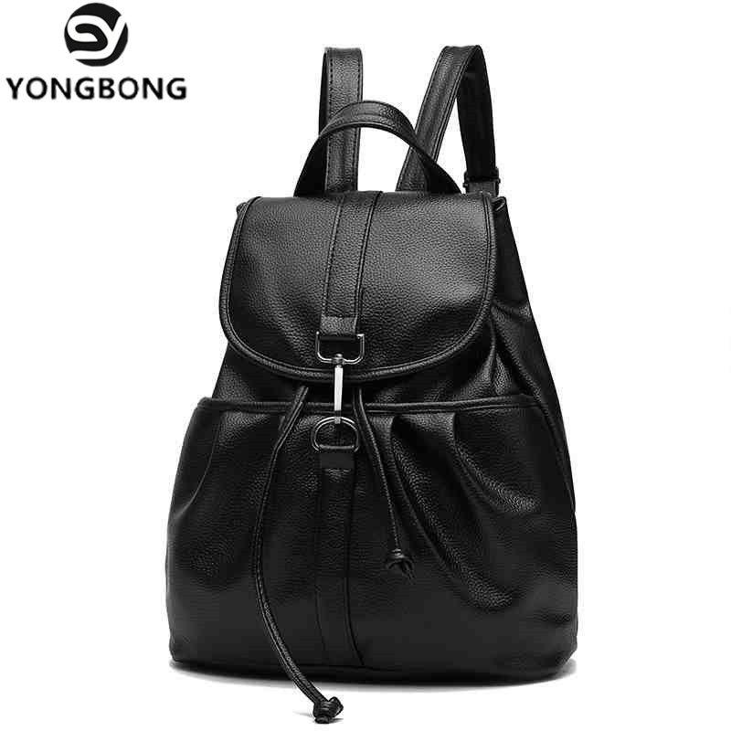 Yongbong строка довольно Стиль из искусственной кожи Для женщин рюкзак женский Винтаж студент Школьные ранцы цвет: черный, синий Mochila Escolar Рюкза...