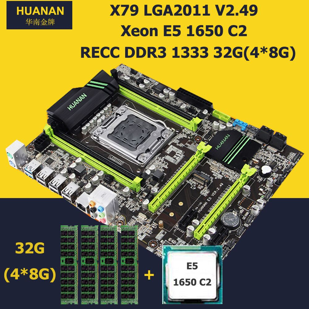 HUANAN V2.49 X79 motherboard CPU RAM combos CPU Xeon E5 1650 C2 RAM 32G(4*8G) DDR3 REG ECC PCI-E NVME SSD M.2 port all tested