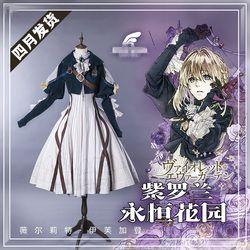 Anime Violet Evergarden Violet Gothic Uniformen Cosplay Kostüm-freies Verschiffen