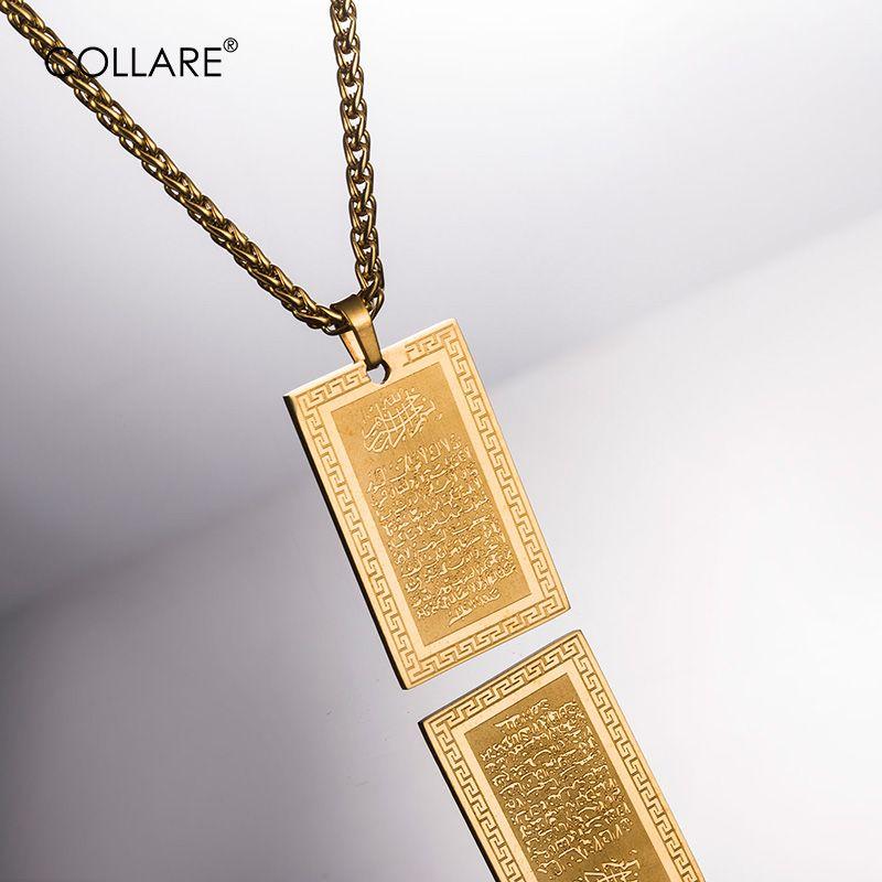 Collare Allah Colliers et Pendentifs Or Couleur Acier Inoxydable Musulman Islamique En Gros Coran Collier Femme Hommes Bijoux P236