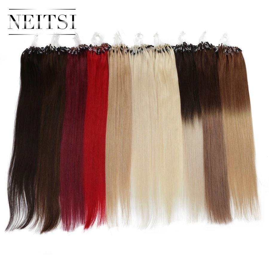 Neitsi прямой петли Micro кольцо волос 100% человека микро гранул ссылки машина сделала Реми Химическое наращивание волос 16