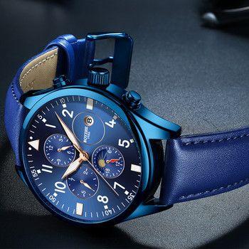 BOYZHE Men Automatic Mechanical Watch Fashion Casual Leather Moon Phase Luxury Brand Luminous Sports Watches relogio masculino