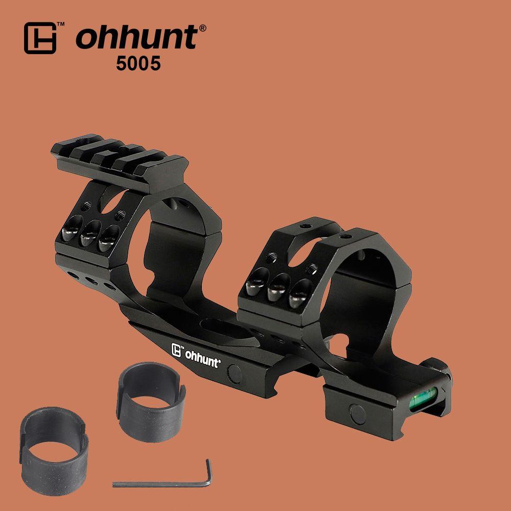 Ohhunt Jagd Umfang Mount 30mm bis 35mm Offset Ringe Bi-richtung Picatinny Schiene Halterungen mit 21mm freies Float Schiene für Zielfernrohr