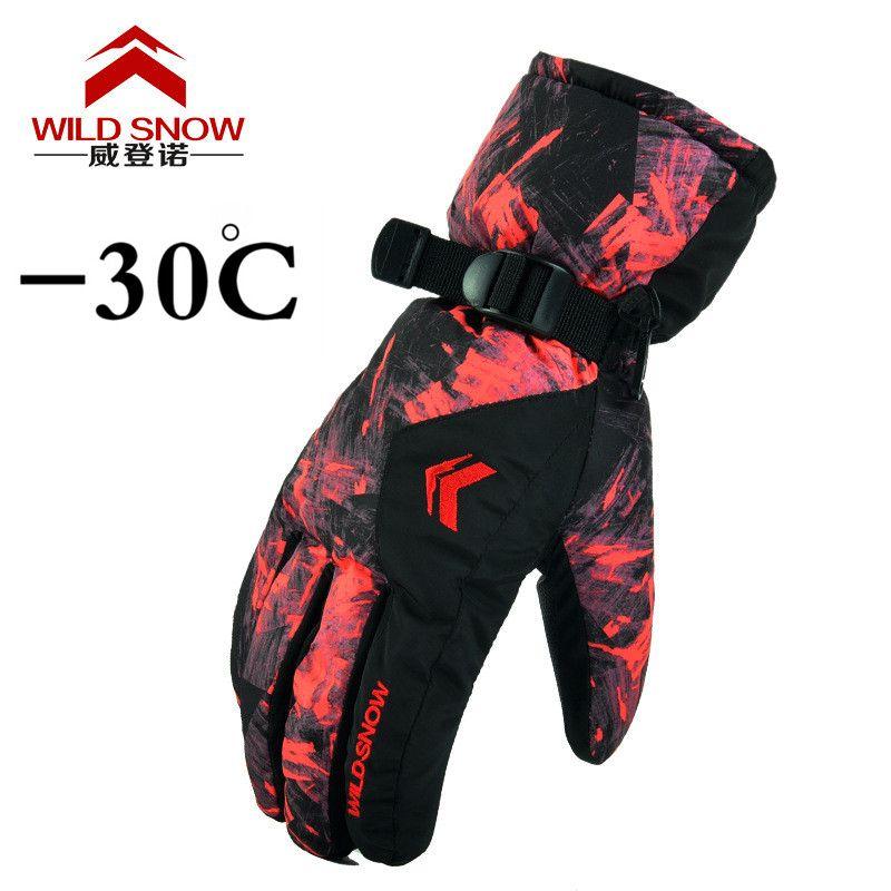 Outdoor-Sport Ski Handschuhe Marke männer Ski-handschuhe Männlichen Snowboard Handschuhe Motorrad Winter Winddicht Wasserdicht unisex schnee handschuhe