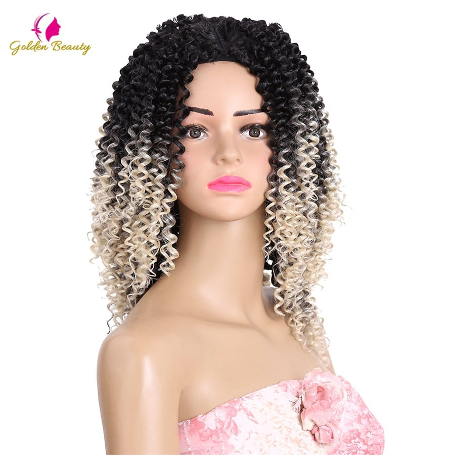 Golden Beauty 8-14inch Kinky Curly Sew in Weave Hair Synthetic Hair Extensions Weaving 2pcs/pack