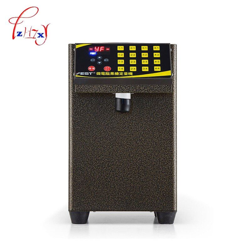 Fructose machine 16 grid Fructose Quantitative machine Automatic Fructose Dispenser Syrup dispenser for coffee/Bubble tea 1pc