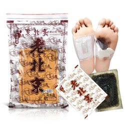 10 Pcs Detox Foot Patches Body Toxins Feet Slimming Cleansing Feet Care Medical Plaster Pads Herbal Adhesive Detoxify Slim
