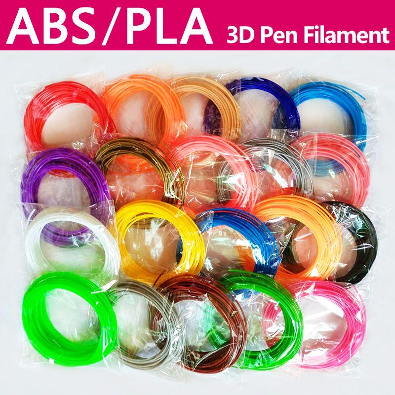 Pas de pollution pla/abs 1.75mm 20 couleurs 3d stylo filament pla 1.75mm pla filament abs plastique pla plastique arc-en-ciel fil