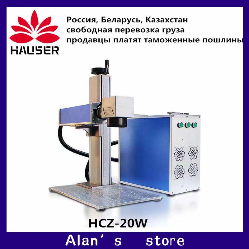 20 W split faser laser kennzeichnung maschine metall kennzeichnung maschine laser stecher maschine edelstahl