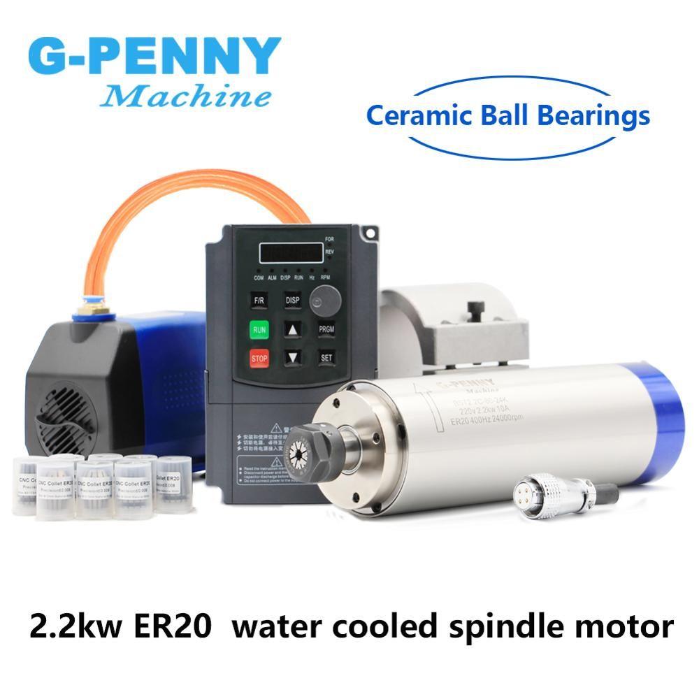 Neue Ankunft! 2.2kw ER20 wasser gekühlt spindel kit wasser kühlung spindel & 2.2kw inverter & 80mm spindel halterung & 75 w wasser pumpe