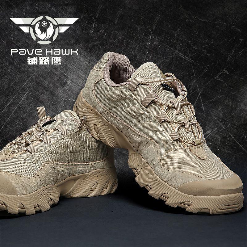 Baskets hommes armée militaire tactique bottes imperméable respirant Sports de plein air désert Trekking pêche chasse randonnée chaussures hommes