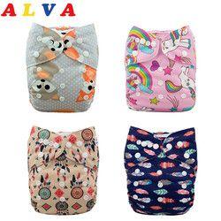 U Pick Alvababy Lavable 1 pc Couches Lavables avec 1 pc Microfibre Insérer Réutilisable Bébé Cloth Nappy pour Unisexe