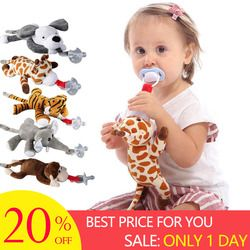 Baby Boy Girl Dummy Pacifier Chain Clip Plush Animal Toys Soother Nipples Holder (not include Pacifier)0-1 year