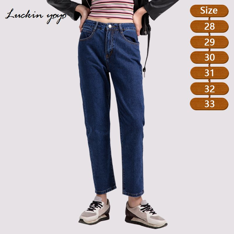 Lukin yoyo Women Jeans Pants 2018 Casual Blue Mom Jeans Women Plus Size High Waist Women's Jeans Pant Befree Trousers for Women