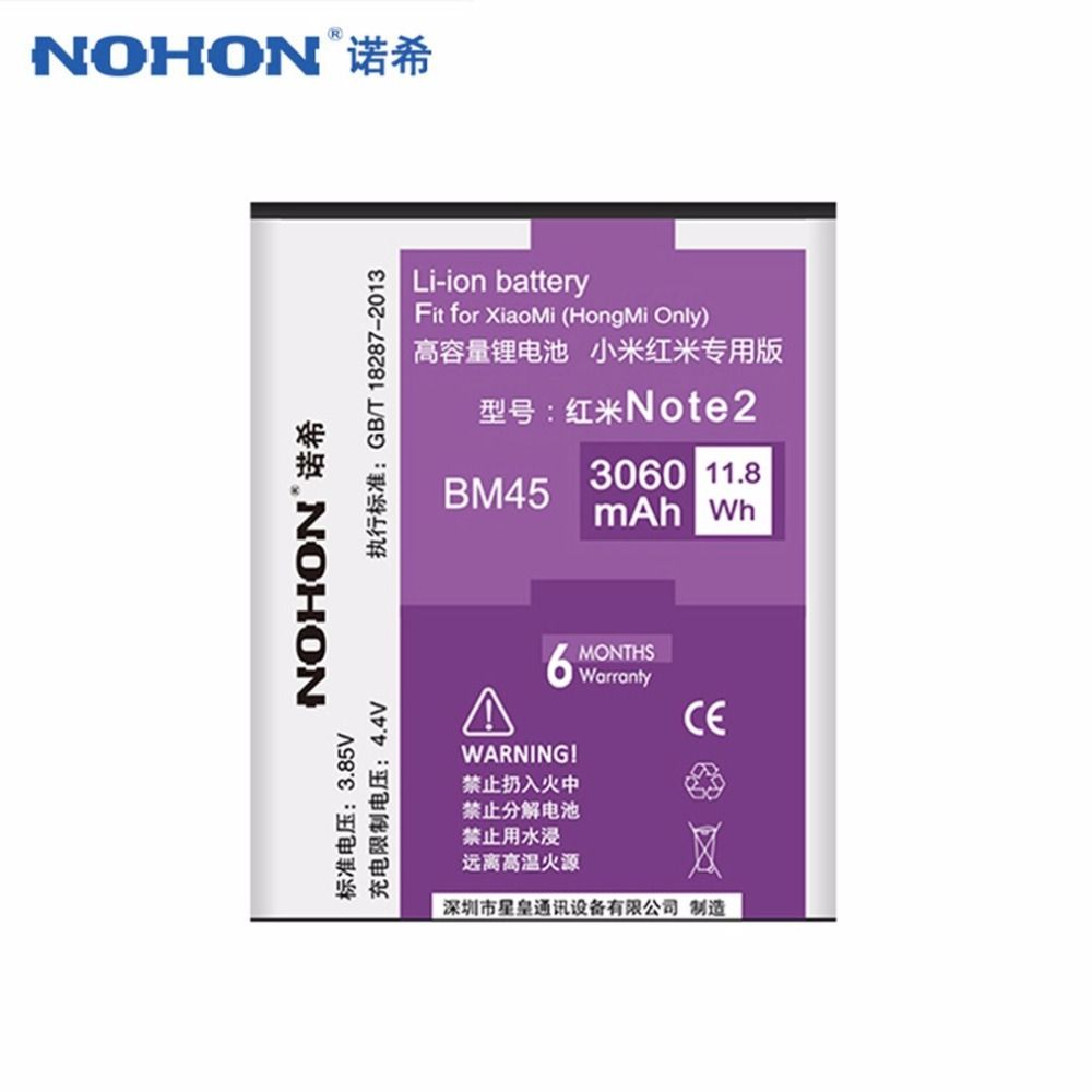 100% Original NOHON 3060mAh BM45 Li-ion Battery For Xiaomi RedMi Hongmi Note2 Red Rice Note 2 with Bag Replacement Bateria