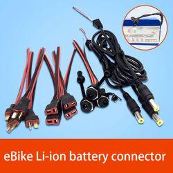 36 v 48 v eBike Lithium Li-Ion Batterie Zelle T Typ Entladung Stecker Ladegerät Runde Power Draht Kabel DC stecker 5,5*2,1 Buchse 15 cm