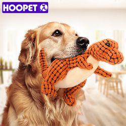 Filhotes de Cachorro de Pelúcia de Som Brinquedo Do Cão HOOPET Resistente a morder Molar Pet Brinquedos Interativos