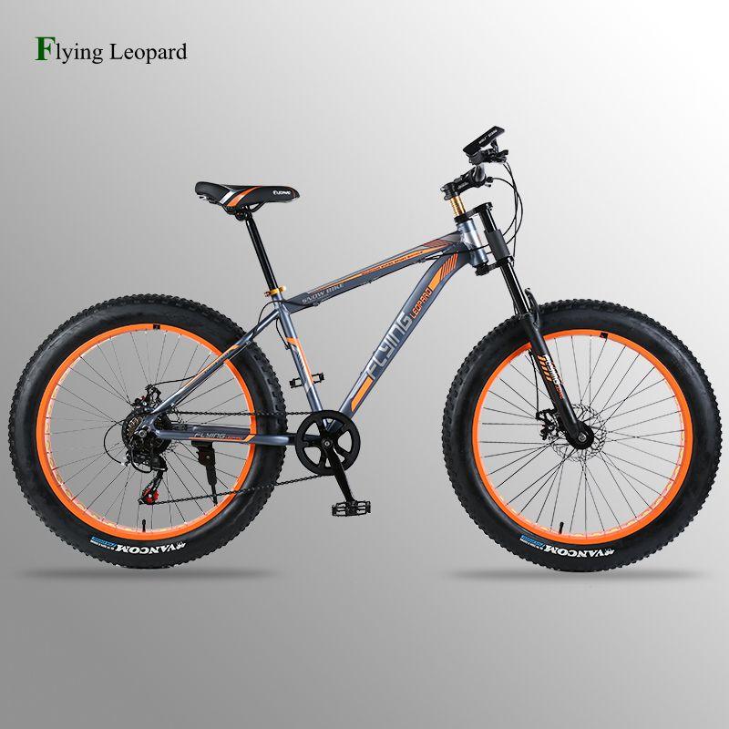 bicycle Mountain bike road bike aluminum frame 7/21/24 speed mechanical brakes 26