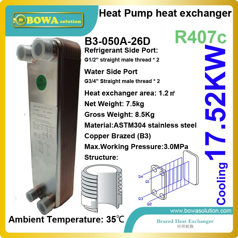 5HP cooling capacity R407 to water SS flat HEX working as condenser of heat pump replace kaori plate heat exchangers