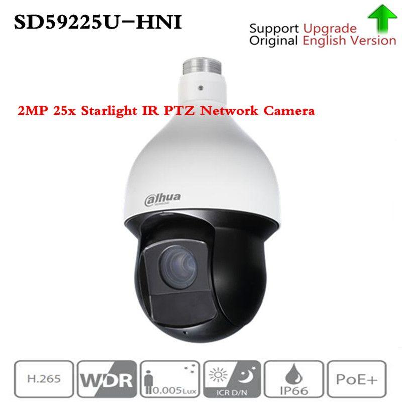 Ahua SD59225U-HNI 2MP 25x Sternenlicht IR PTZ Netzwerk IP Kamera 4,8-120mm 150m IR Sternenlicht H.265 Encoding auto-tracking IVS PoE +