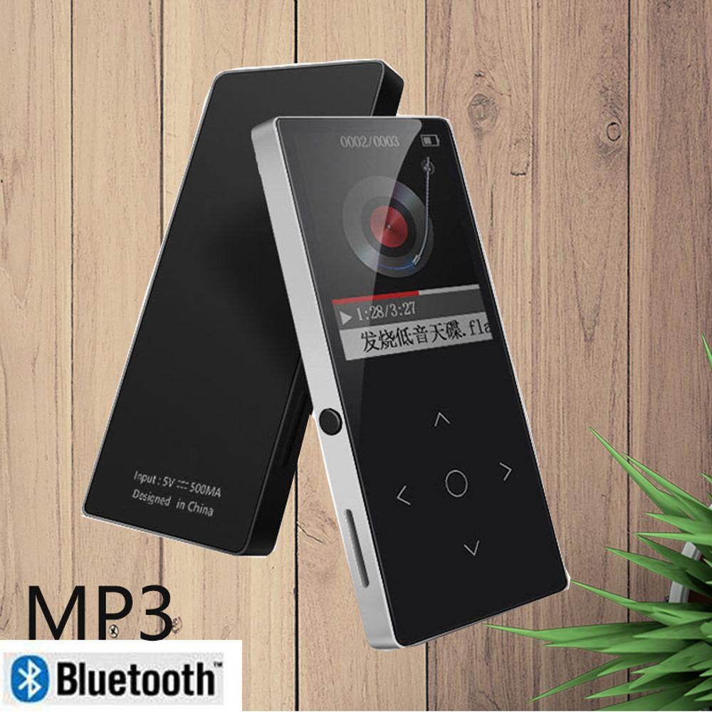 2018 Multi-languageTouch Schlüssel Bluetooth HIFI MP3/MP4 Player Bruchsicher Kratzfest FM Radio E-Book Metall Musik Mp4 player