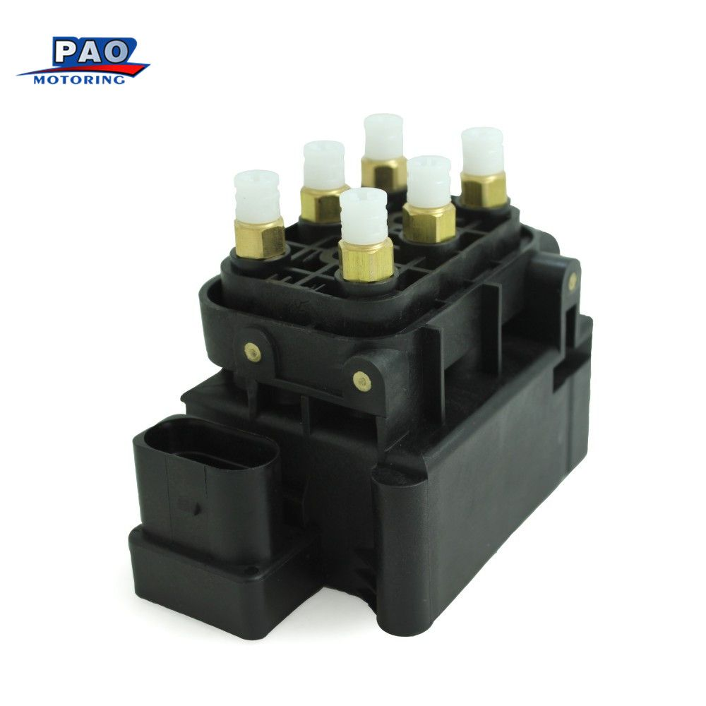 New Air Suspension Valve Block For Audi Allroad A6 A8 VW Phaeton Bentley Quattro 2.7 OEM 4F0616013 ,4F0 616 013