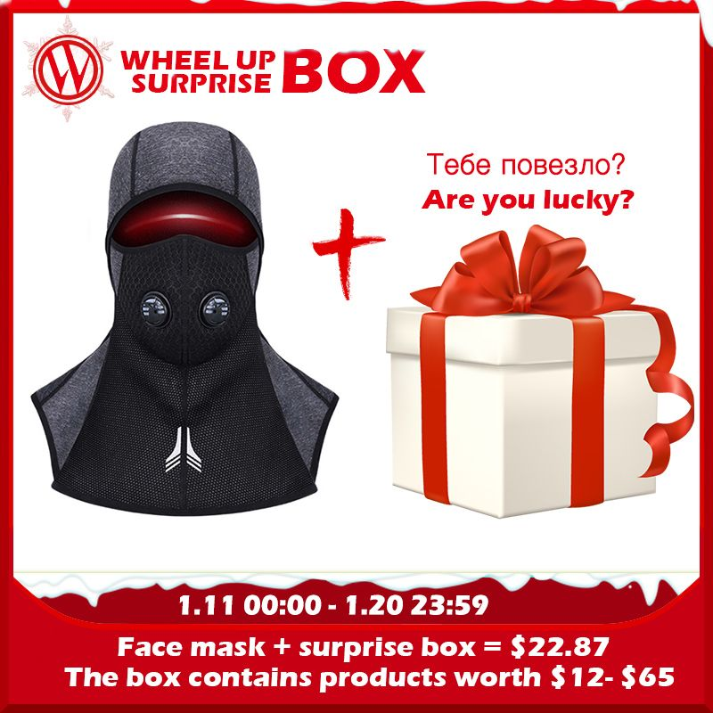 Wheel Up Cycling Cap Ski Winter Face Mask Motorcycle Balaclava Bandana Hood Neck Dustproof Winter Fleece Masks Thermal Shield