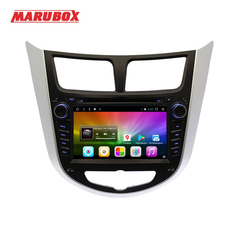 Marubox Head Unit For HYUNDAI Solaris 2012-2016 Verna 2 Din Car Radio Android 7.1.2 GPS Navigation Multimedia Player 7A300DT8
