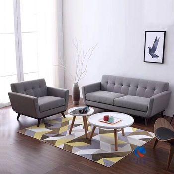 U-BEST ملهمة رمادي الحديثة أريكة مقعد واحد أرائك و» جعلنا لهم «سرراً» الأفكار مع رمادي 1 + 3 مقاعد