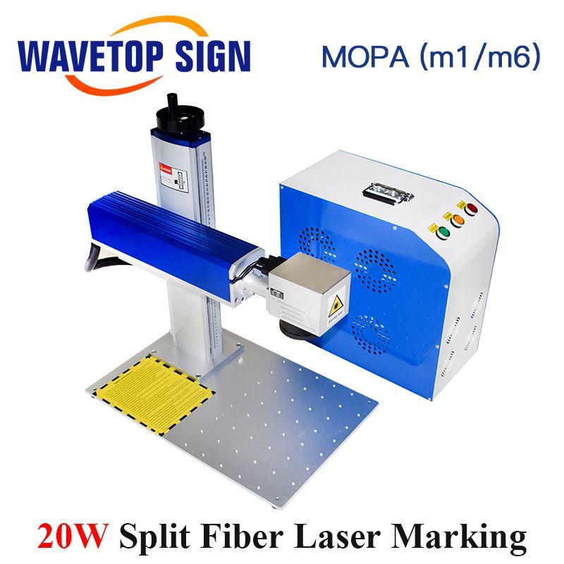 WaveTopSign 20 W Split Typ Aluminium Shell Fiber Laser Kennzeichnung Maschine Max Faser Laser Modul MOPAm1/MOPAm6 20 W