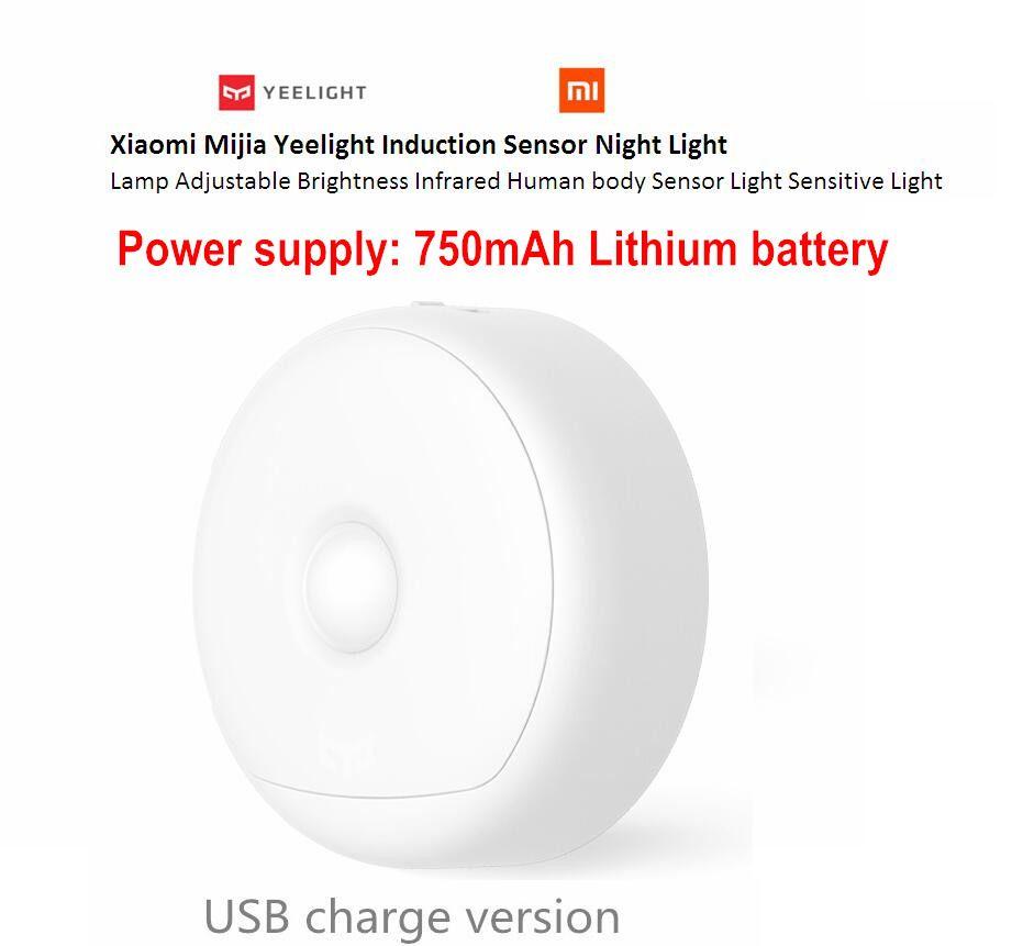 Xiaomi mi jia Yeelight LED veilleuse infrarouge télécommande capteur de mouvement du corps humain pour xiaomi mi maison intelligente