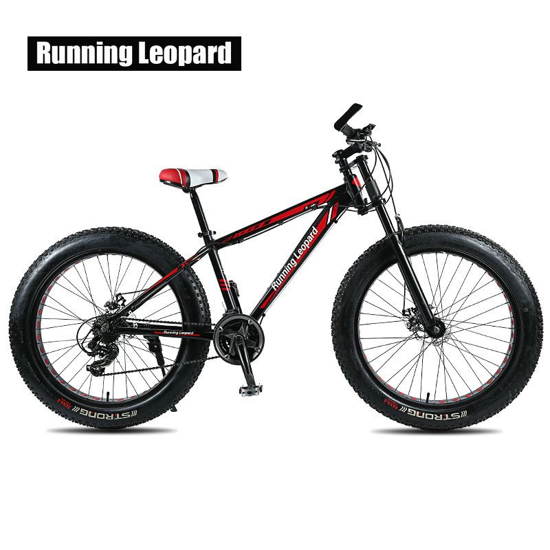 Mountain Bike Double Disc 26 Inch 21 Speed Bicycle Of Male And Female Students Aluminum Alloy Mountain Bicycles