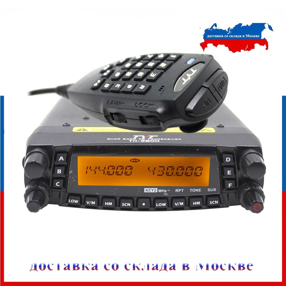 TYT TH-9800 Plus Auto Mobile Radio Walkie Talkie 50 km Transceiver Quad Band Dual Display Repeater Scrambler VHF UHF TH9800