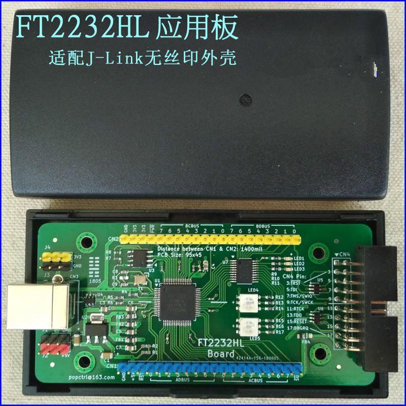 FREIES VERSCHIFFEN! FT2232HL Entwicklung Bord FT2232H USB zu Seriell Port JTAG openOCD