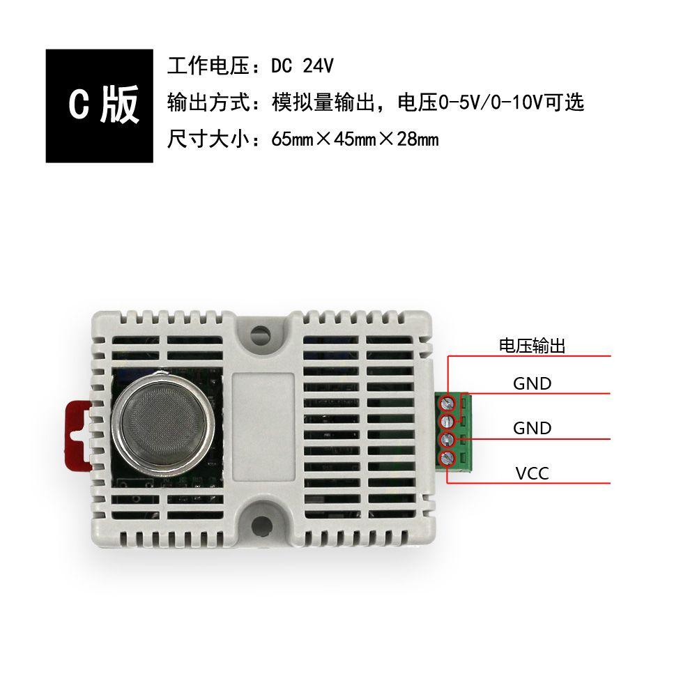 Ammonia detection sensor NH3 gas sensor module MQ137 hydrogen sulfide gas concentration